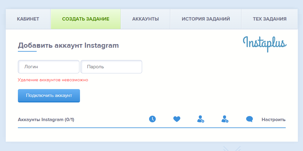 instaplus-add-account